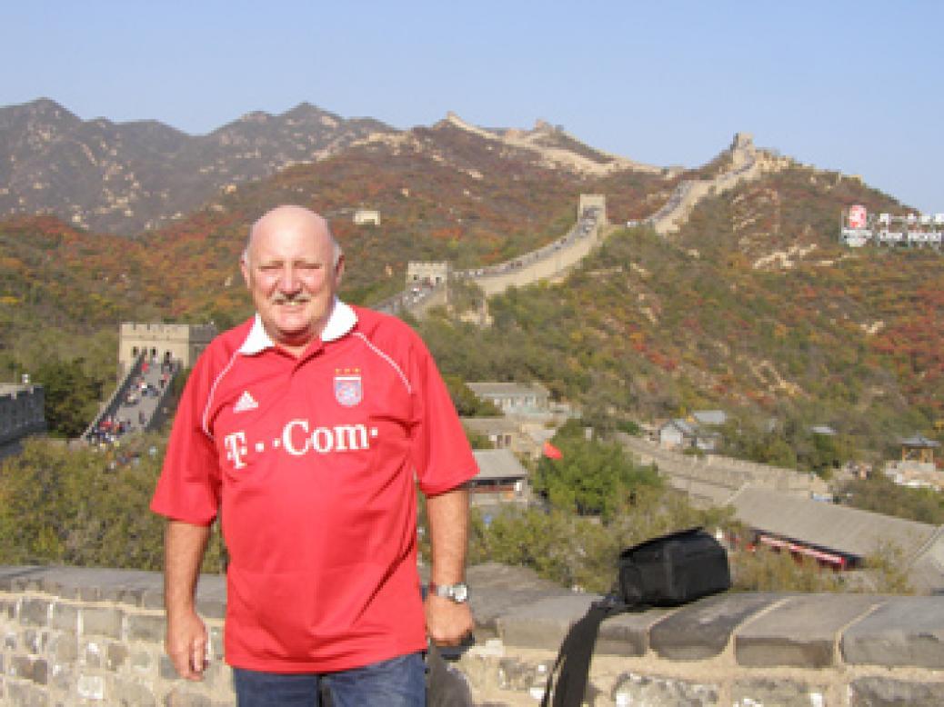 """Fanreise zur """"Chinesischen Mauer"""""""