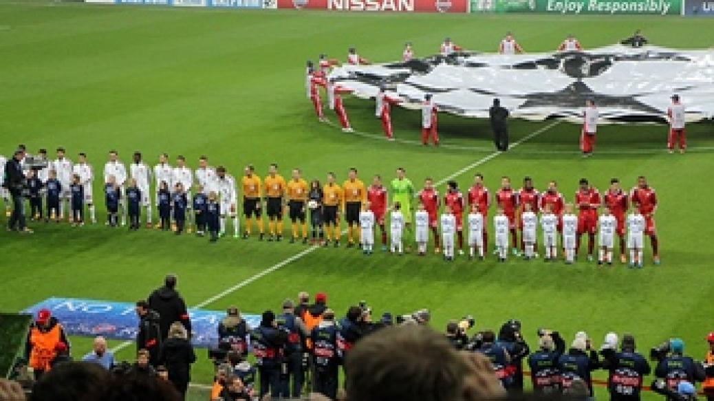 FC BAYERN – AS Rom