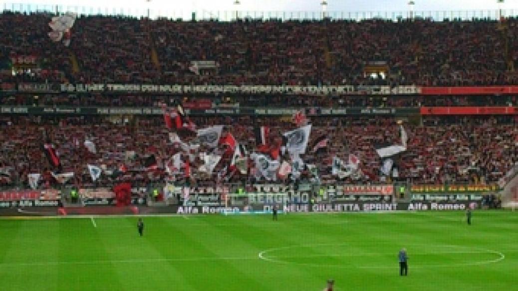 Eintracht Frankfurt – FC Bayern