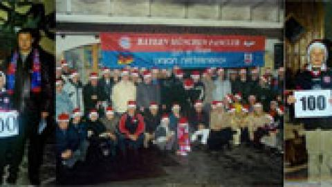 Weihnachtsfeier und 200. Mitglied